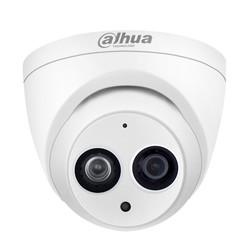 Dahua - 2.0MP 3.6mm Waterproof IR Dome HD-CVI Kamera - SESLİ