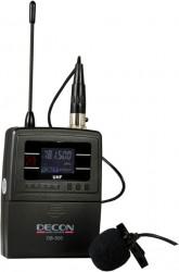 Decon - UHF Yaka Tipi Telsiz Verici Ünitesi (DM-4000+DM-8000 ile birlikte kullanılır.)