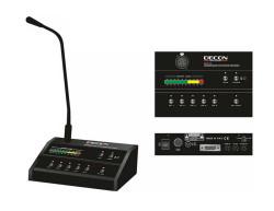 Decon - 5 Bölgeli Anons Mikrofonu (DP-120S için)