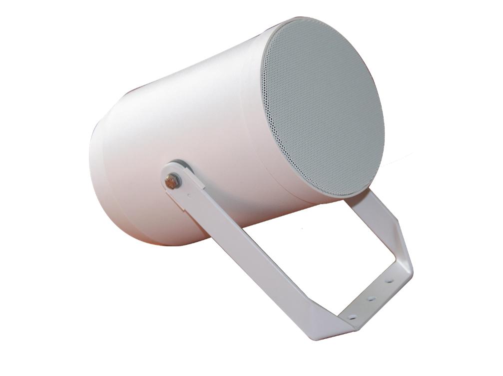 Decon - EN54-24 Outdoor Projection Speaker, 20-10-5W/100V