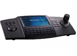 Hikvision - 7 inç TFT LCD 4 Eksenli Dokunmatik Ekran Network Klavye
