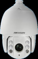 Hikvision - 2.0MP 30X Optik Zoom 120Mt. HD-TVI IR PTZ Kamera