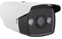 Hikvision - 2.0MP 3.6mm Lens 50 Mt. IR HD-TVİ Bullet Kamera