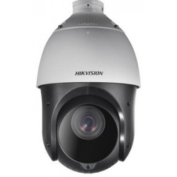 Hikvision - 2.0MP 15X Optik Zoom 100Mt. H.265+ IR IP PTZ Kamera