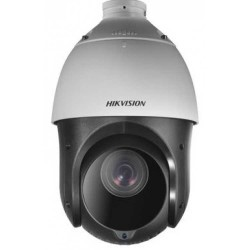 Hikvision - 4.0MP 25X Optik Zoom H.265+ 100Mt. IR İP PTZ Kamera