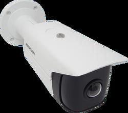 4 MP 180° Süper Geniş Açı Bullet Kamera (H.265+, 20mt) - Thumbnail