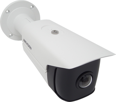 4 MP 180° Süper Geniş Açı Bullet Kamera (H.265+, 20mt)