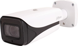 Dahua - 2.0MP 2.7~13,5mm Motorize WDR 50Mt. Starlight W.Proof IR Bullet IP Kamera - e-PoE