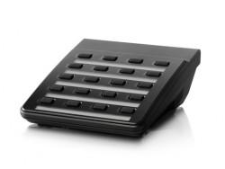 Bosch - Paviro Çağrı İstasyonu Genişleme Ünitesi